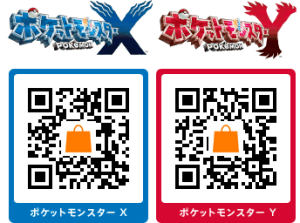 Pokémon X and Y QR codes