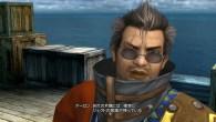 Final Fantasy X | Auron