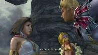Final Fantasy X-2 | Yuna, Rikku, Gippal