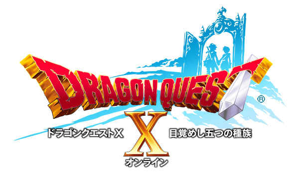 Dragon Quest X - Media Create | oprainfall
