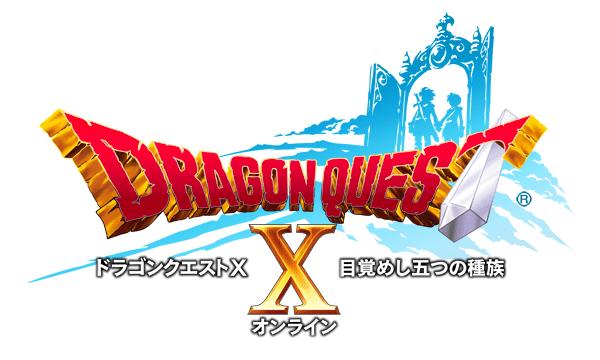 Dragon Quest X - Media Create | oprainfall