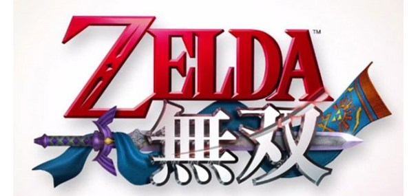 Hyrule Warriors - Japanese Logo | oprainfall's Top Gaming Moments of 2013