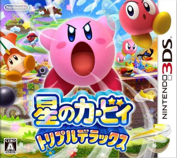 Kirby: Triple Deluxe - Japanese Box Art | Media Create - oprainfall