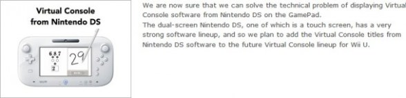 Virtual Console | Nintendo DS Comes to Wii U