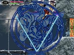 Castlevania: Dawn of Sorrow | Magic Seal