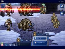 Final Fantasy VI for iPad (Japanese)   Narshe Battle