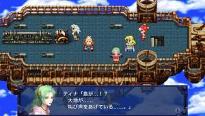 Final Fantasy VI for iPhone (Japanese)   Airship Conversation