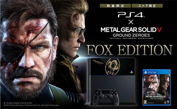 Metal Gear Solid V PS4 LE