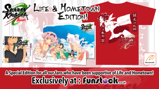 SENRAN KAGURA | Life and Hometown Edition
