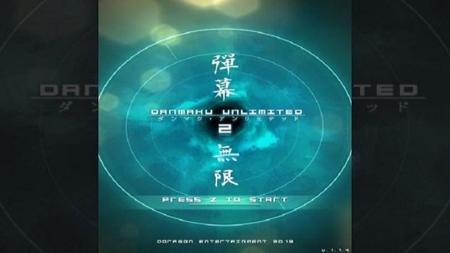 Danmaku Unlimited 2 | Title