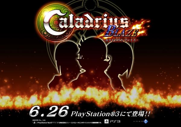Caladrius Blaze | oprainfall