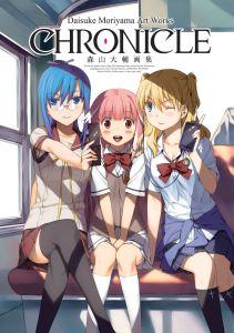 Daisuke Moriyama Art Works Chronicle | oprainfall