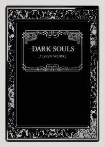 Dark Souls Design Works | oprainfall