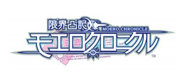 Moero Chronicle Feature