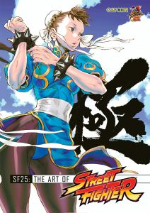 The Art of Street Fighter | oprainfall
