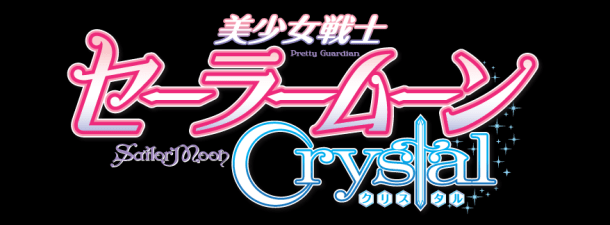 Sailor Moon Crystal | Logo