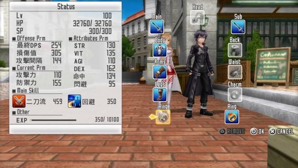 SAO: Hollow Fragment [English] - Status Screen | oprainfall