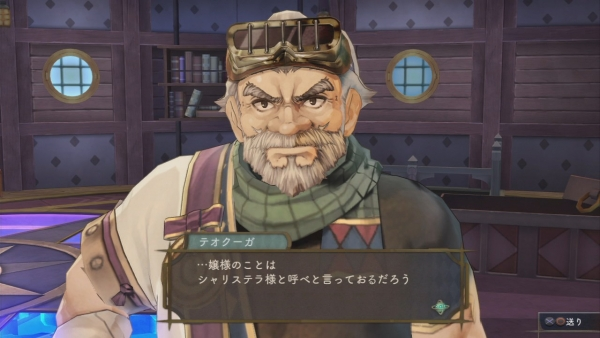 Atelier Shallie | Characters