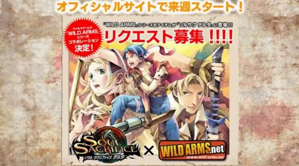 Wild Arms | oprainfall