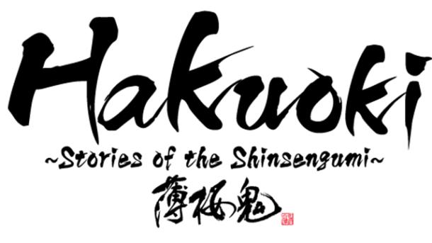 Hakuoki: Stories of the Shinsengumi | oprainfall