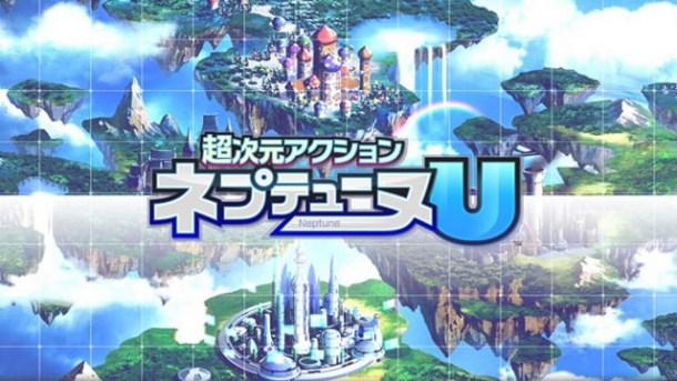 Hyperdimension Neptunia U - Logo