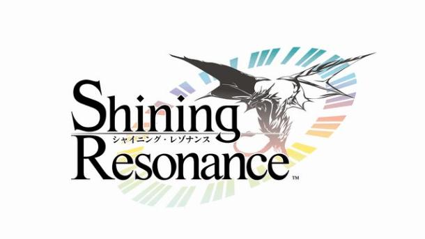 Shining Resonance - Logo | oprainfall