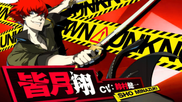 Sho Minazuki Persona 4 Arena Ultimax Featured