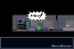 Kero Blaster | The President