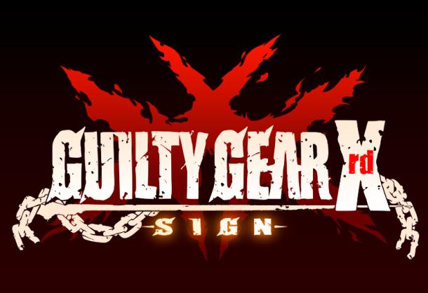 Guilty Gear X | oprainfall