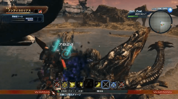 E3 2014 | Xenoblade Chronicles X