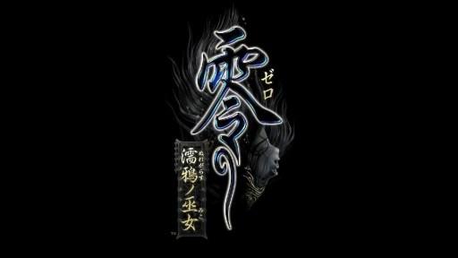 Fatal Frame: The Raven-Haired Shrine Maiden Logo