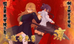 Screenshot 2 | Senran Kagura 2: Deep Crimson