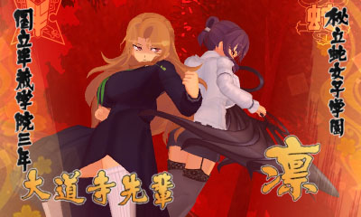 Senran Kagura 2: Deep Crimson - Media Create