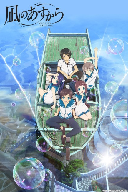Nagi-Asu: A Lull in the Sea (Nagi no Asukara)
