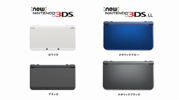 New 3DS | oprainfall