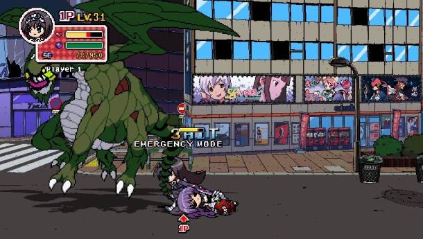 Phantom Breaker | Dragon