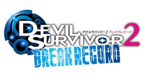 Devil Survivor 2: Break Record | oprainfall