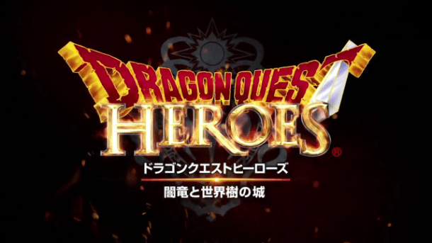 Dragon Quest Heroes - Featured