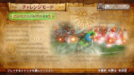 Hyrule Warriors - Challenge Menu