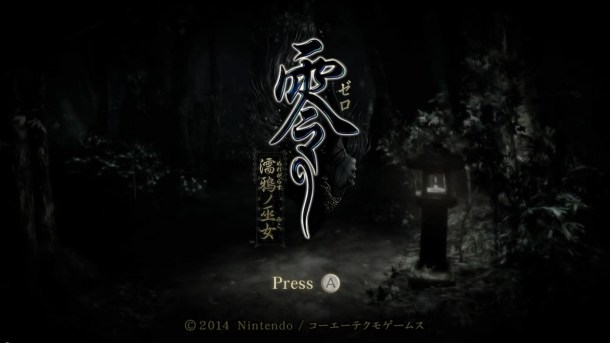 Fatal Frame V: Oracle of the Sodden Raven | oprainfall