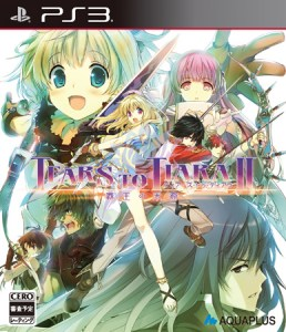 Tears to Tiara II | oprainfall