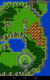 Dragon Quest II - Field