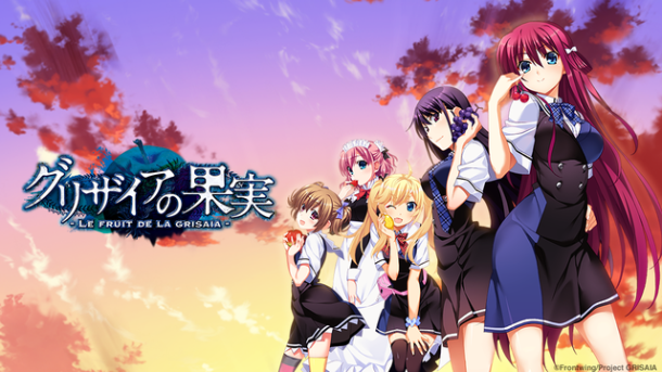 The Fruit of Grisaia | Media Create