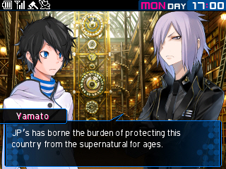 Devil Survivor 2 Record Breaker