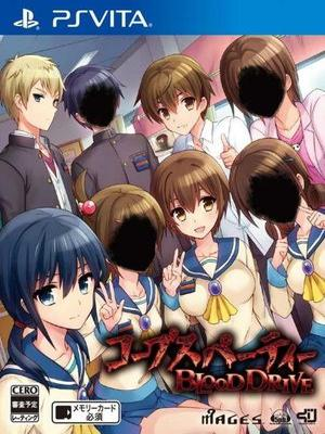 Andrew's Anticipated Games of 2015 - Corpse Party: Blood Drive | oprainfall