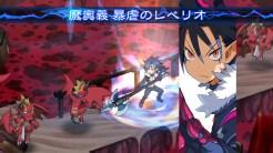 Disgaea 5 Japanese Screen   Axe