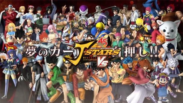 J-Stars Victory VS Feature
