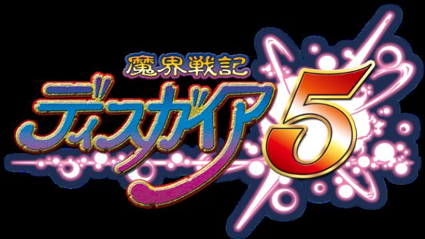 disgaea 5 Logo Feature