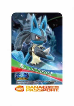 Pokken Tournament | Lucario Passport