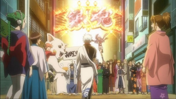 Gintama | featured